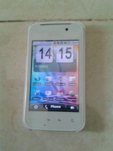 wpid-IMG-20120715-WA0000.jpg