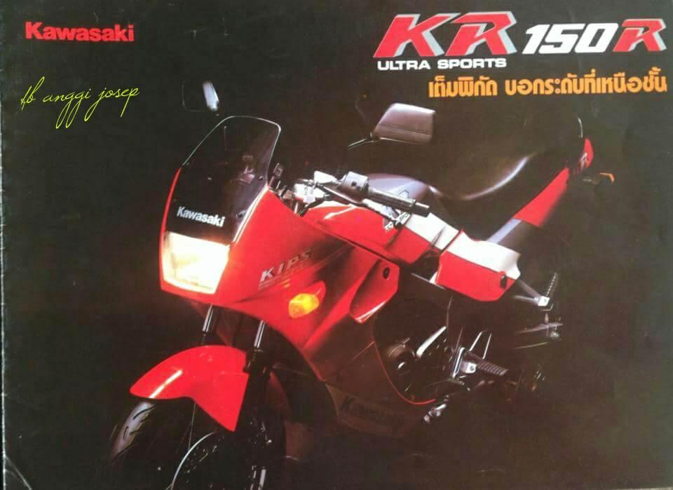 Sejarah Ringkas Kawasaki Ninja KR150R Sport 2Tak Andalan